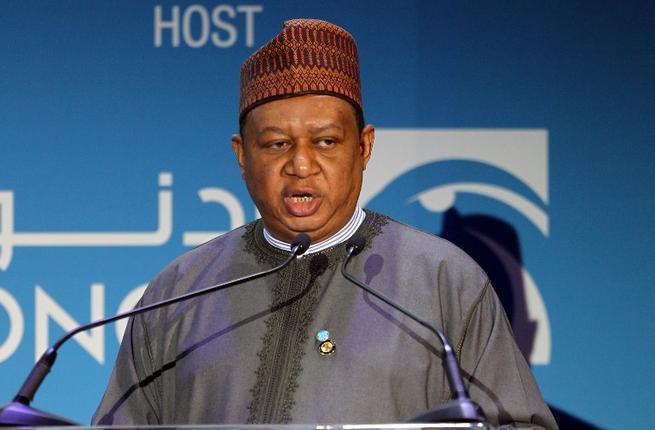 Mohammad Barkindo OPEC Secretary General